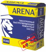 ARENA RepairMaster R300 (зимний) тиксотропный ремонтный состав для бетона