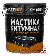 Мастика Битумная Smartmix, 20кг.