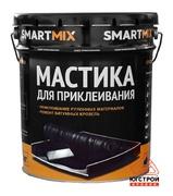 Мастика для приклеивания Smartmix, 10кг.