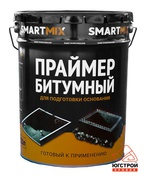 Праймер битумный Smartmix, 5л.